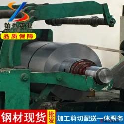 寶鋼熱軋酸洗板卷SPHC 寶鋼酸洗卷SPHC 熱軋酸洗汽車大梁鋼SPHC圖片