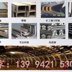廣東中山液壓軌道鋼圖片
