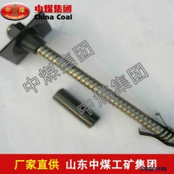 螺纹钢锚杆螺纹钢锚杆介绍螺纹钢锚杆厂家直销图片