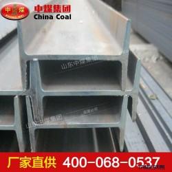 9礦工鋼礦工鋼質量優礦工鋼貨源供應圖片