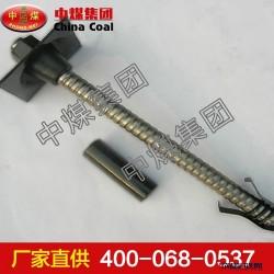 螺纹钢锚杆,矿用螺纹钢锚杆,螺纹钢锚杆价格图片