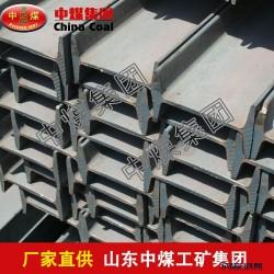 11矿工钢11矿工钢产品分类11矿工钢价格低廉图片