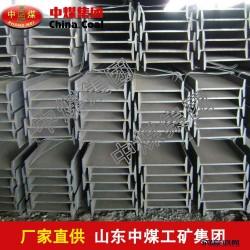 12礦工鋼12礦工鋼火爆上市中煤12礦工鋼價格低廉圖片
