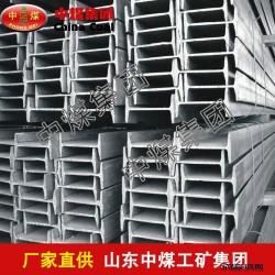 9礦工鋼9礦工鋼介紹9礦工鋼廠家直銷9礦工鋼價格圖片