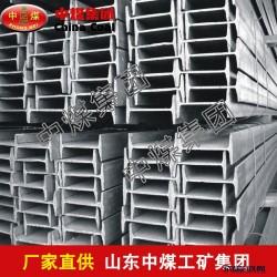 9礦工鋼9礦工鋼生產商9礦工鋼報價9礦工鋼暢銷圖片
