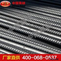 锚杆钢锚杆钢介绍锚杆钢厂家直销锚杆钢型号齐全图片