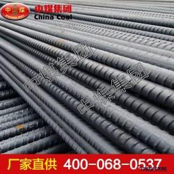 锚杆钢锚杆钢现货直销锚杆钢价格优惠锚杆钢生产商图片