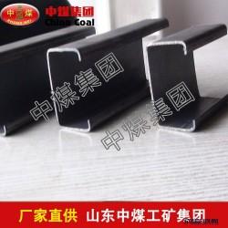 異型鋼異型鋼價格低廉異型鋼火爆上市供應異型鋼圖片