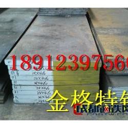 江蘇球扁鋼 現貨熱軋球扁鋼 銷售AH32球扁鋼  Q235B球扁鋼 價低圖片