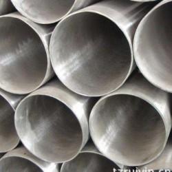 宝钢 直缝焊管图片