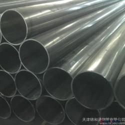 焊管大邱庄直缝管 焊管直缝焊管图片