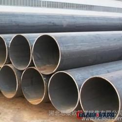 优质1寸-72寸直缝管 焊接直缝管 焊管图片
