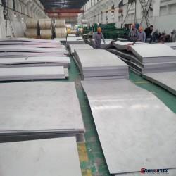 不銹鋼板定制_冷軋不銹鋼板_天津不銹鋼板_不銹鋼板切割圖片