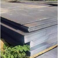 供应优质Q550D高强钢板 q550d钢板Q460高强板 切割零售 q550d高强钢价格来电图片