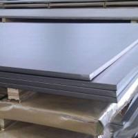 成都現貨供應低合金熱軋薄卷板 優質20cr合金鋼板 中厚合金板激光切割加工圖片