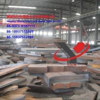 亿利通钢铁 NM400 NM450 NM500 NM550 NM600 现货销售图片