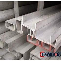 陽江不銹鋼工字鋼...圖片