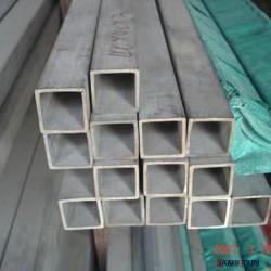不銹鋼方管 不銹鋼方管廠 天津不銹鋼方管 國標不銹鋼方管圖片