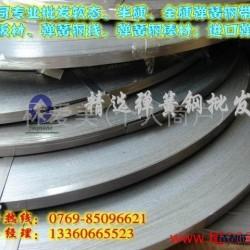 彈簧鋼板70Mn彈簧鋼板 耐沖壓彈簧鋼棒 彈簧鋼性能圖片