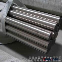 不锈钢圆钢、600/625/630沉淀硬化不锈钢黑棒、不锈钢六角棒、易切削棒图片