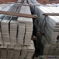 不銹鋼扁鋼、201、202、304、303、拉絲扁鋼冷拉扁鋼、分條扁鋼、不銹鋼方鋼、不銹鋼六角棒圖片