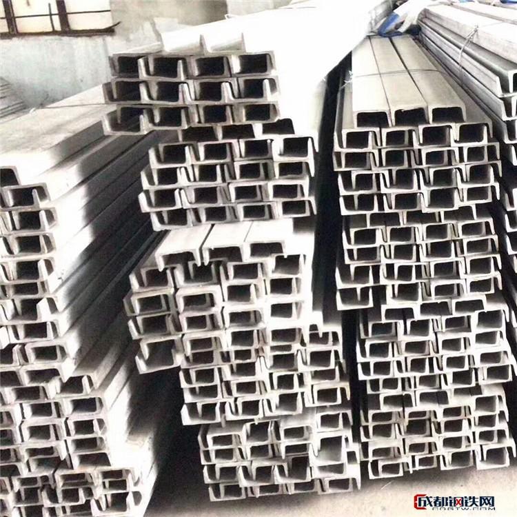 现货供应不锈钢型材、201不锈钢角钢、不锈钢槽钢、不锈钢工字钢