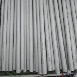 2205不锈钢管_冉硕_供应2205不锈钢管_不锈钢管厂图片