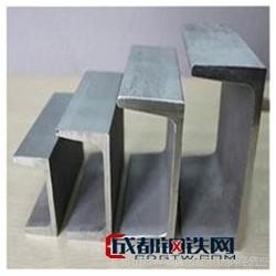 阿壩不銹鋼工字鋼圖片