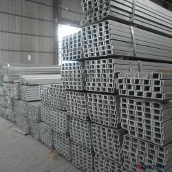天津鍍鋅槽鋼廠  天津不銹鋼槽鋼  天津410不銹鋼槽鋼 廠家直銷品質保證 槽鋼價格 不銹鋼槽鋼價格不銹鋼槽鋼規格圖片