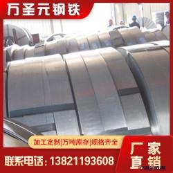 不锈钢光亮带-弹簧带钢-碳钢精密-带钢-高锌层带钢2252.0图片