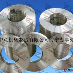 嘉興 滾剪機用圓刀片 價格底質量優 適用于鋼帶滾剪縱切分條圖片