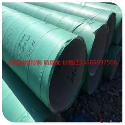 無錫 2205不銹鋼管 2205不銹鋼方管 2205不銹鋼方矩管 2205不銹鋼矩形管 2205不銹鋼圖片