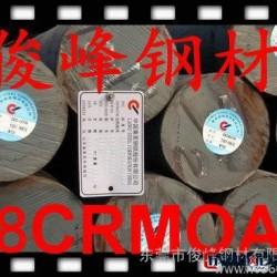 深圳/東莞16MnCr5齒輪鋼工具鋼圖片