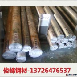 國產--KM-2鋼材KM-2工具鋼--高速鋼圖片