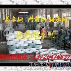 广东Y45易切削钢⊥Y45圆棒⊥方钢Y45优特钢图片