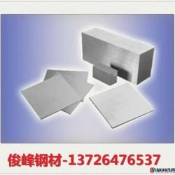 廣東供應W18Cr4V板塊工具鋼+高速鋼圖片