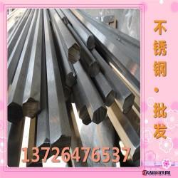 15-5PH·沉淀型不锈轴承钢图片
