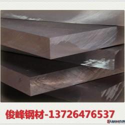 高速鋼規格W12Cr4V5Co5工具鋼++硬質合金圖片