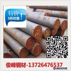 廣東銷售·20SiMn2MoV合金工具鋼圖片