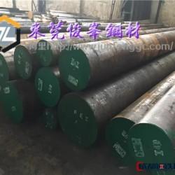 廣西·SK7工具鋼·=SLD=·HPM38模具鋼批發零售圖片