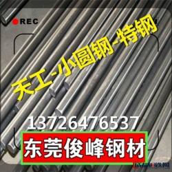 江蘇 SK85工具鋼SK85圓鋼磨光圓棒圖片