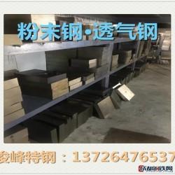 東莞1.3343圓鋼·1.3243特性·優特鋼圖片