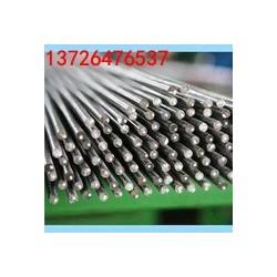 鞍钢ML08Al冷镦钢||规格齐全图片