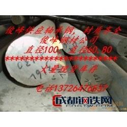 鞍钢ML35CrMo冷镦钢--厂家直销图片