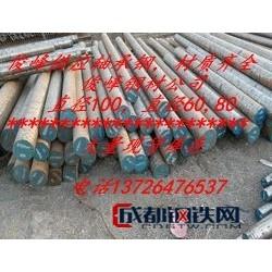 鞍钢ML20Cr冷镦钢||ML25线材-钢板图片