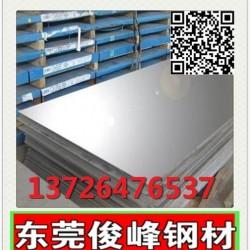 汽車結構鋼B210P1鋼板焊接性能圖片