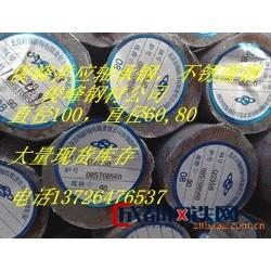 鞍钢ML40Cr冷镦钢-ML30CrMo钢板-圆棒图片