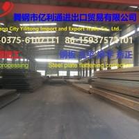 调质型高强板 Q550D Q690D A514GrQ A517GrQ 现货销售图片