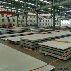 不锈钢板 2520不锈钢板2520不锈钢板价格 不锈钢板规格现货