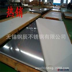 309S不锈钢板 309S耐高温不锈钢板价格 生产309S冷轧不锈钢板图片
